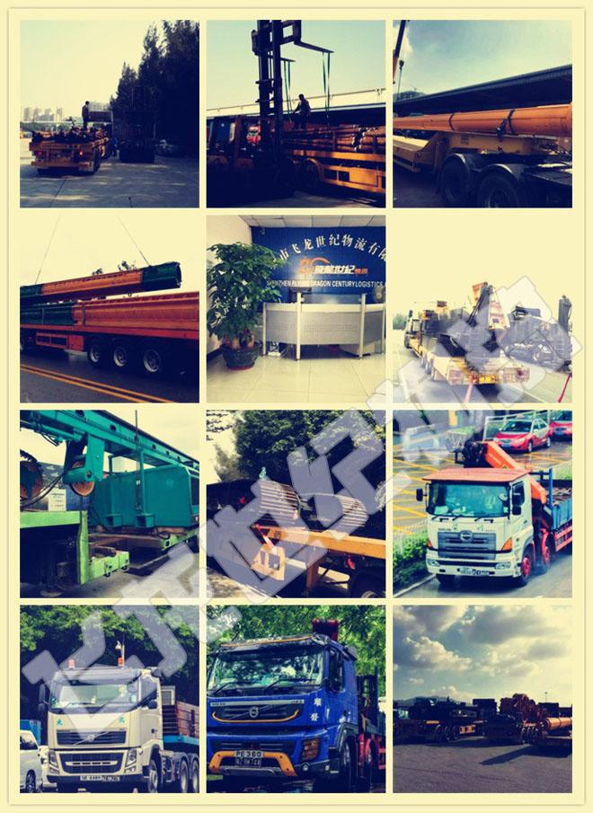香港大件货物运输