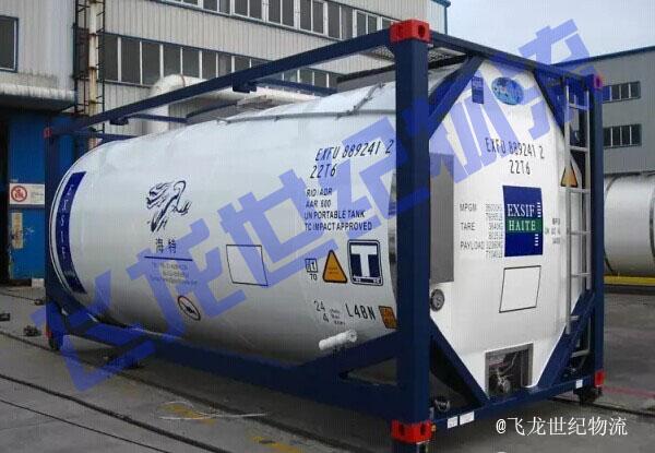 深圳到香港TANK罐运输