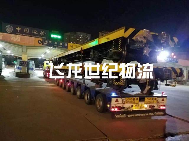 香港工程物流