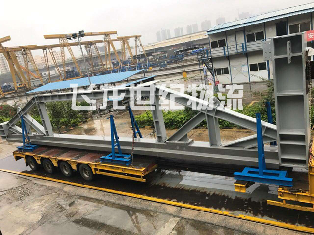 中港项目大件物流