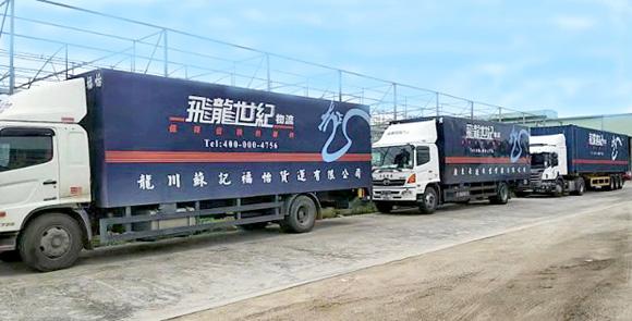 飞龙世纪物流的中港卡车